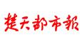 【楚天都市报】湖北省诞生第一家百年酒企雷竞技下载链接官网app头酒业举行百年华诞庆典